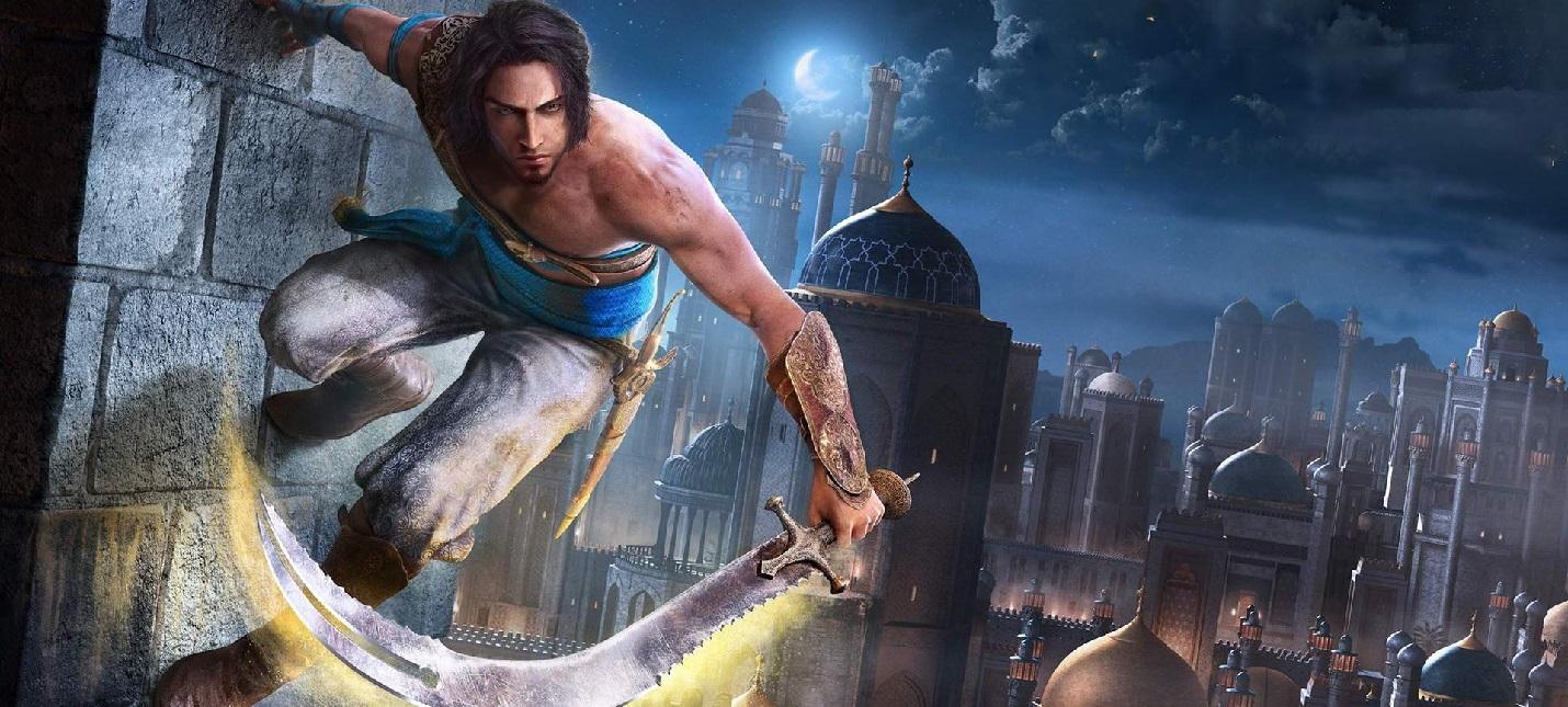 Ремейк Prince of Persia The Sands of Time получит изменения, но останется верен оригиналу