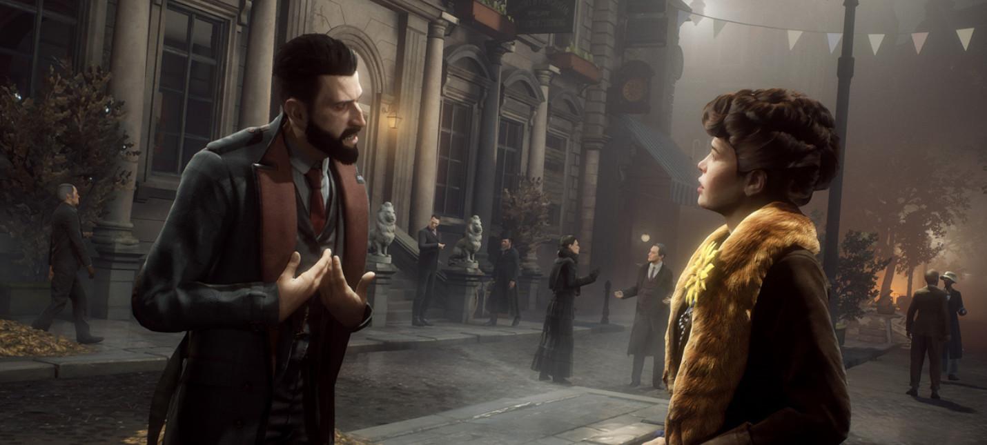 В октябре подписчики PS Plus получат Vampyr и Need for Speed: Payback