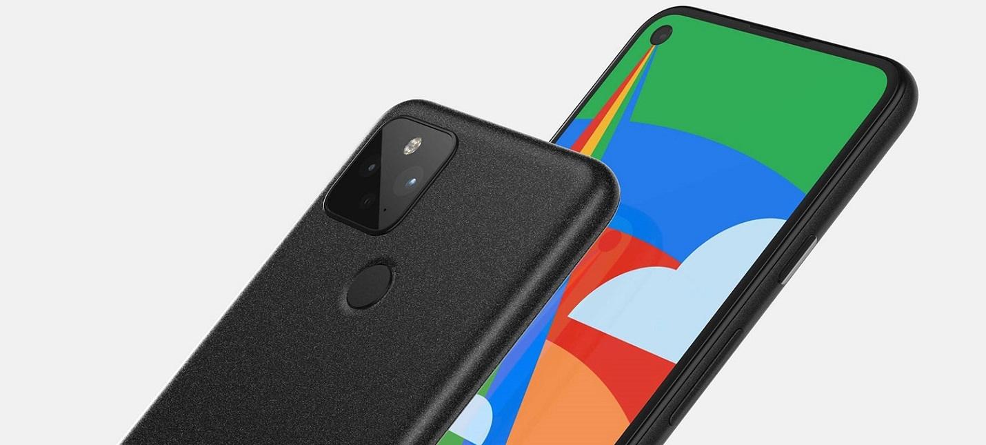 Google официально представила Pixel 5 и Pixel 4a с поддержкой сетей 5G