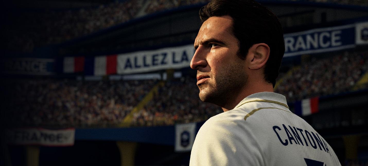 EA извинилась за рекламу микротранзакций FIFA 21 в журнале для детей