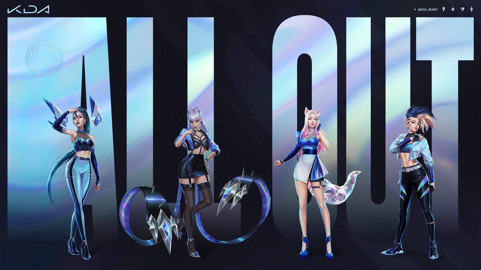 Виртуальная поп-группа K/DA выпустит мини-альбом 6 ноября