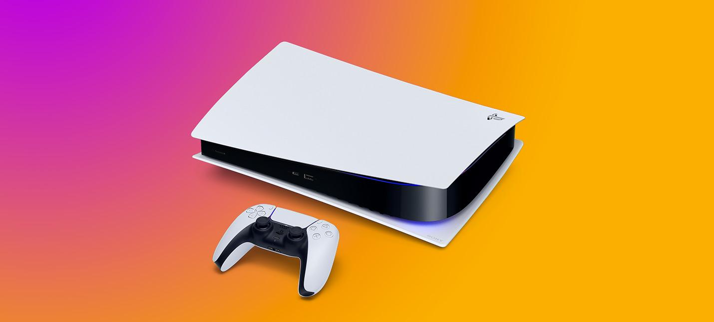 Вот как выглядит PlayStation 5 с задней стороны