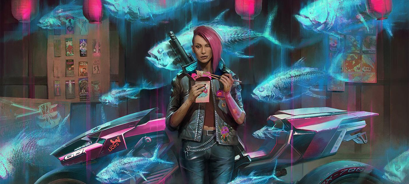 Куда пропал весь панк из Cyberpunk 2077