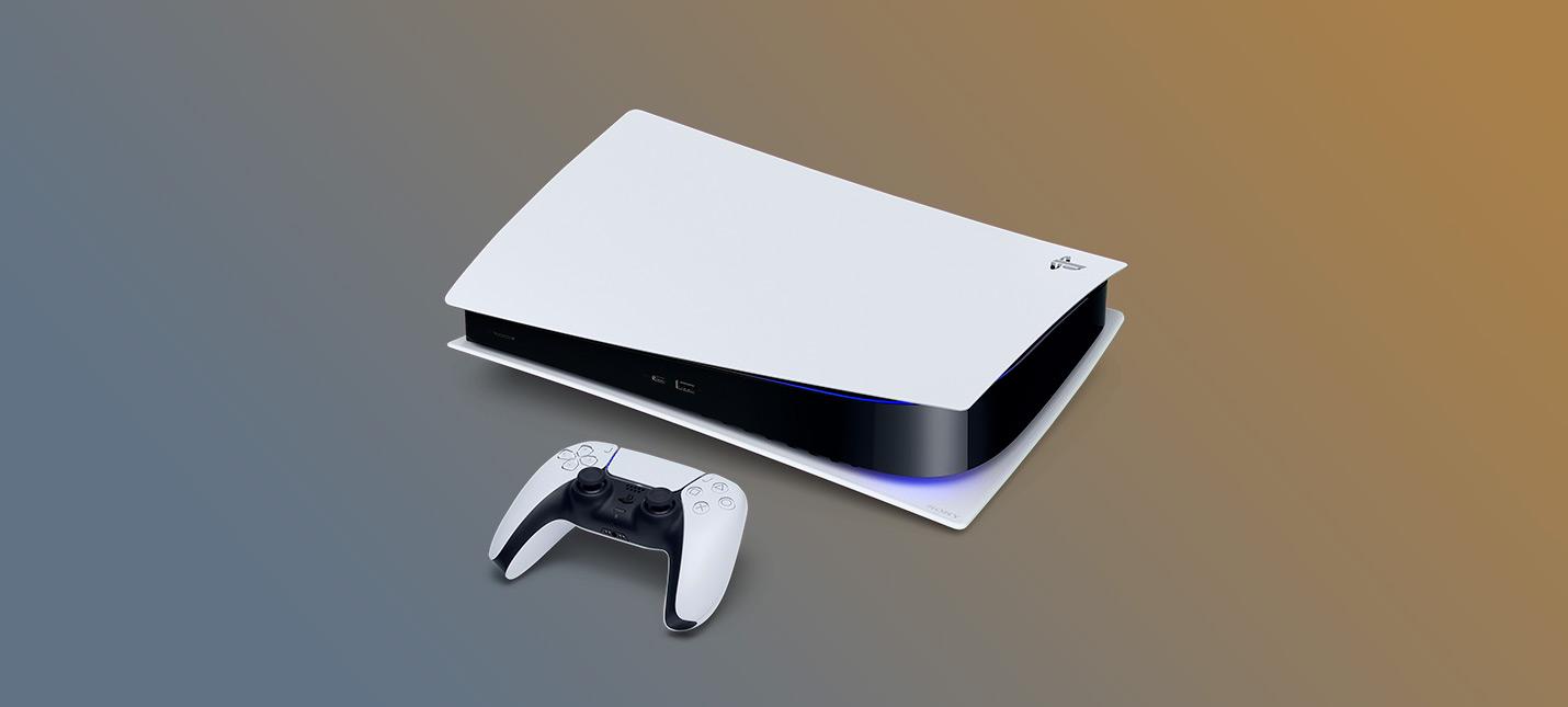 Слух На SSD PS5 будет лишь 664 ГБ свободного места под игры