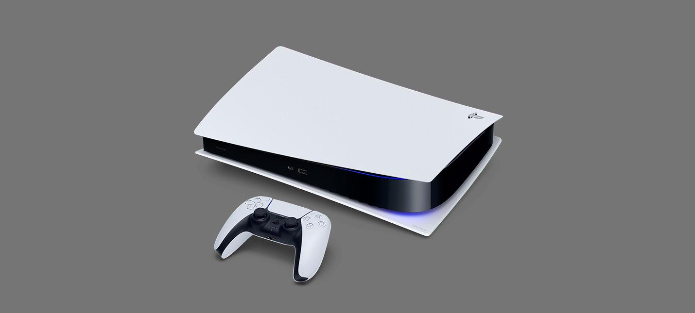 Превью: PlayStation 5 — очень тихая консоль