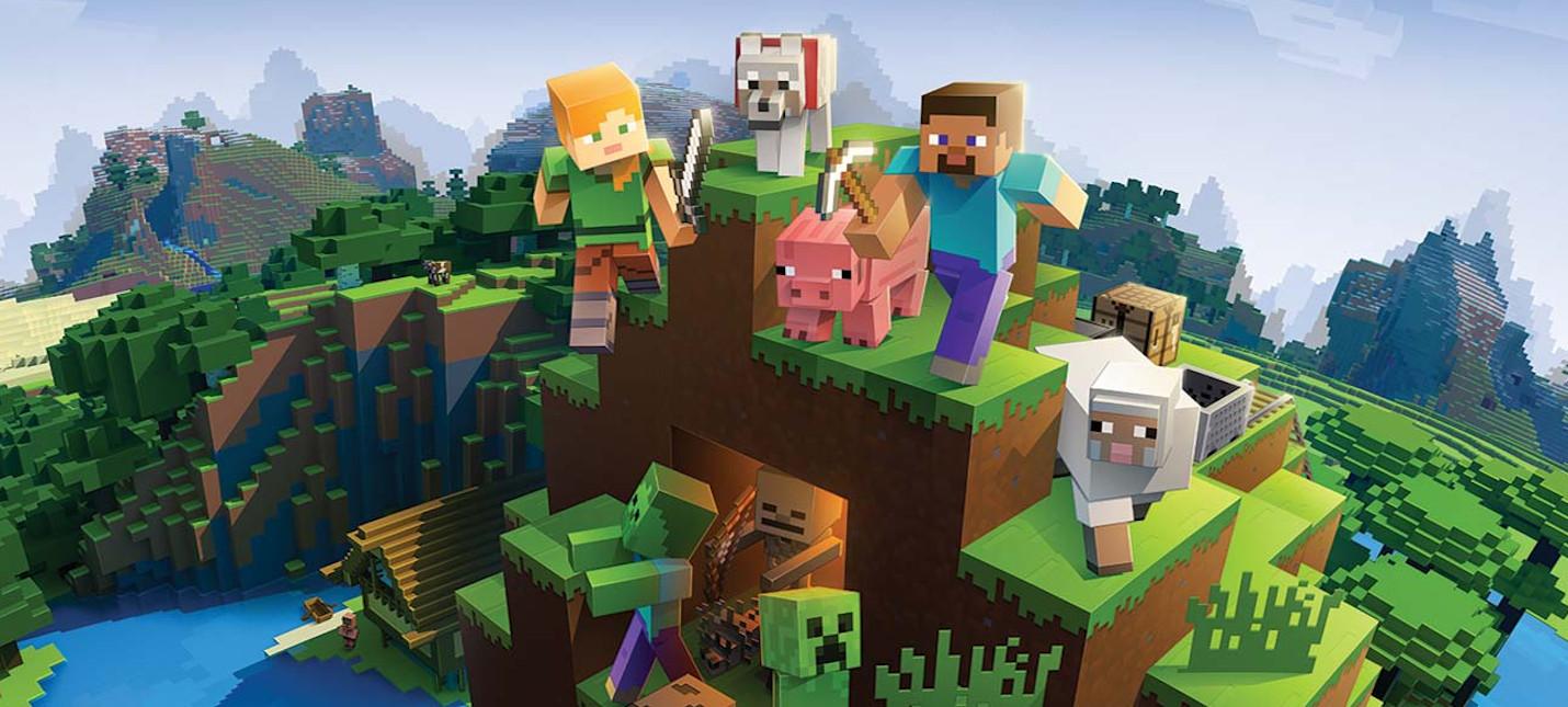 Minecraft приблизилась к отметке в 132 миллиона ежемесячных активных игроков