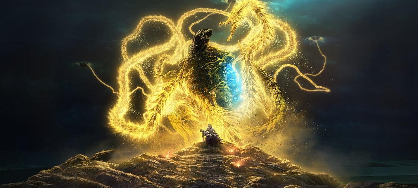 Netflix анонсировал новое аниме Godzilla Singular Point