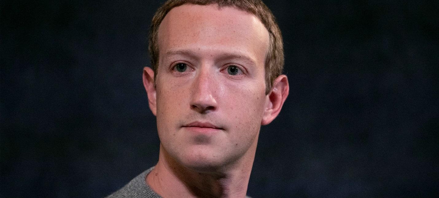 Подкомитет Конгресса США назвал Amazon, Facebook, Apple и Google монополистами