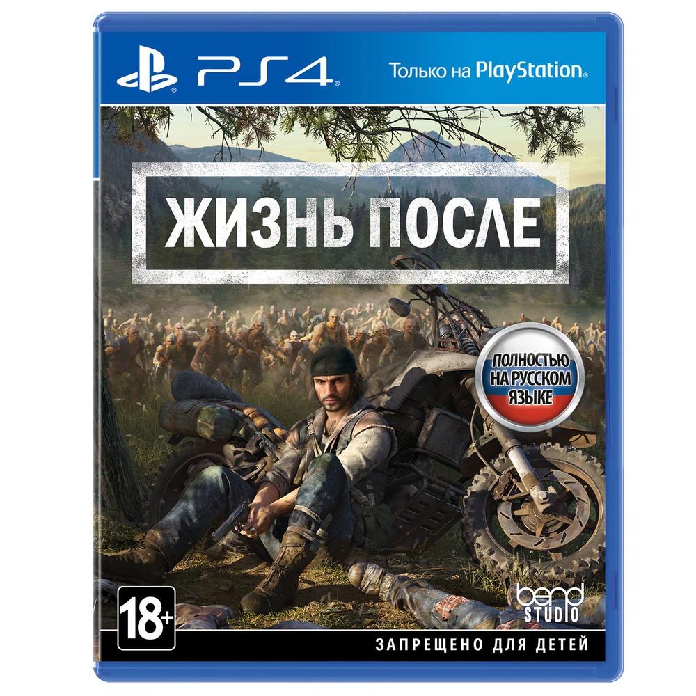 """Sony изменила плашку """"Полностью на русском языке"""" для игр на PS5"""