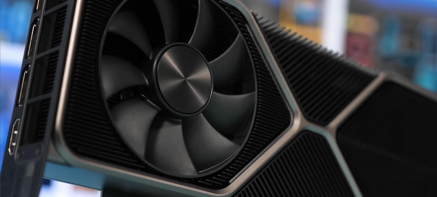 Слух В декабре NVIDIA выпустит RTX 3080 на 20 ГБ и RTX 3070 на 16 ГБ памяти