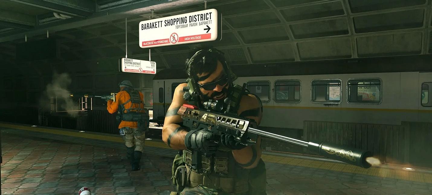 Похоже, в Call of Duty: Warzone скоро появятся частные лобби
