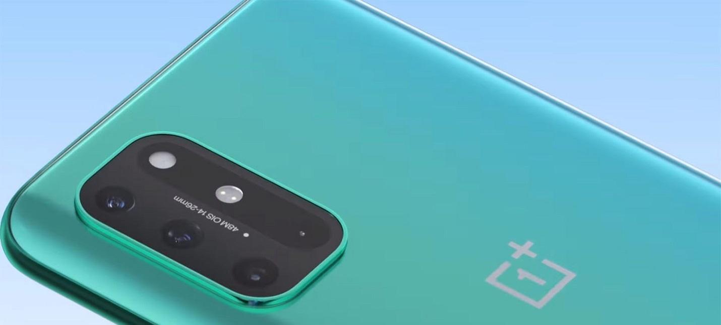 OnePlus представила дизайн OnePlus 8T