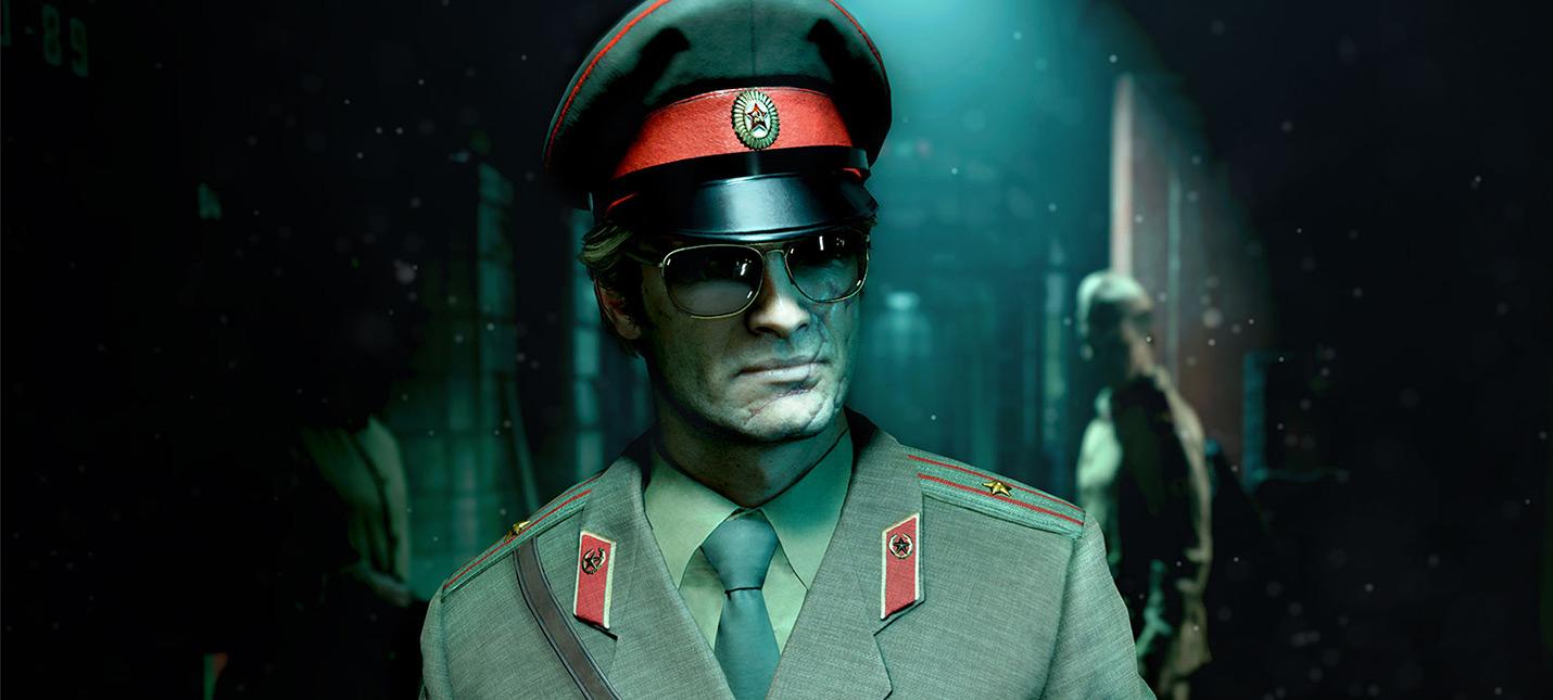Call of Duty Black Ops Cold War не выйдет в России на дисках