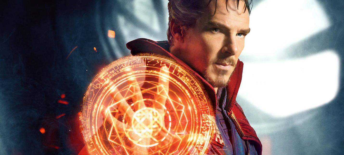 СМИ Бенедикт Камбербэтч вернется к роли Доктора Стрэнджа в Человеке-пауке 3