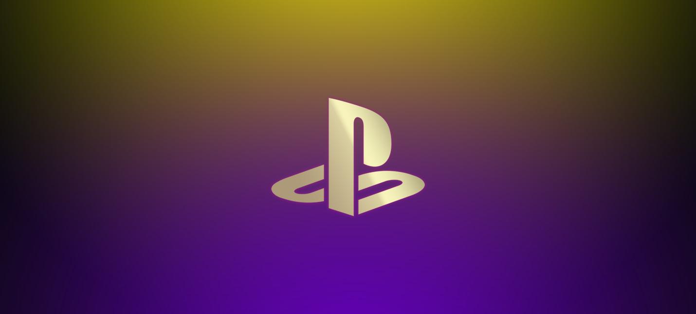 СМИ Новый PS Store заработает 19 октября