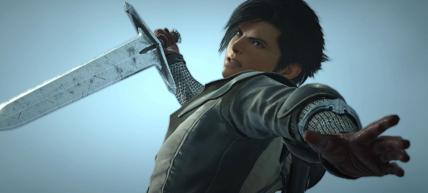 Материнский кристалл и главный герой  новые детали Final Fantasy XVI