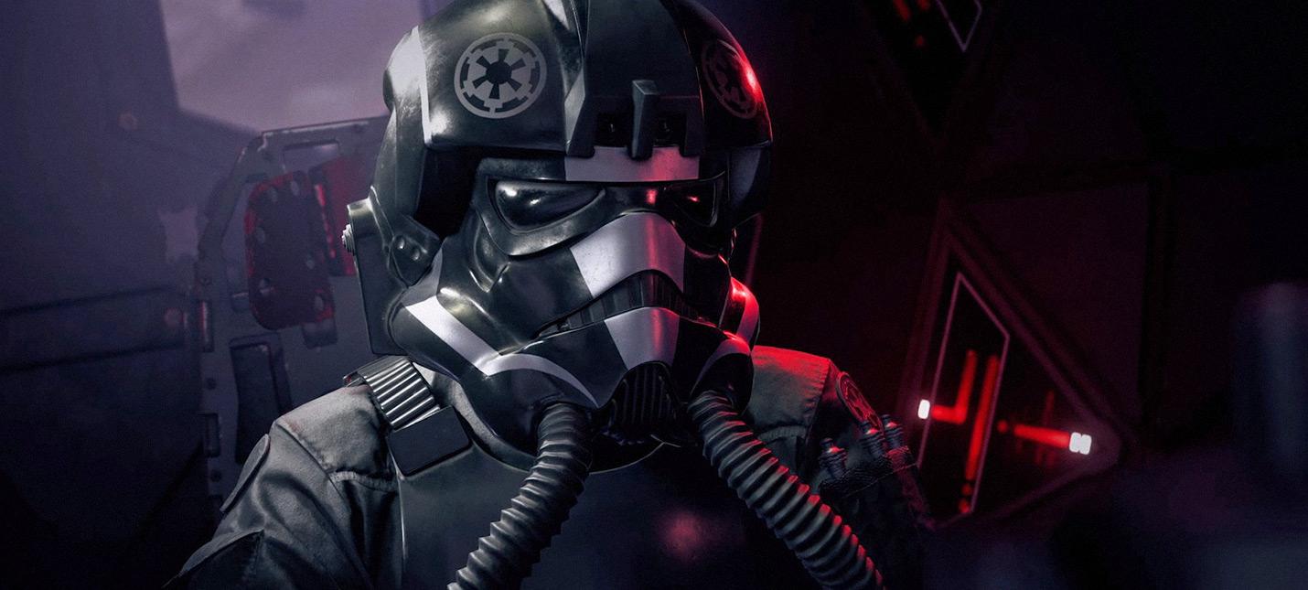 Видео Как устроена жизнь пилота Галактической Империи