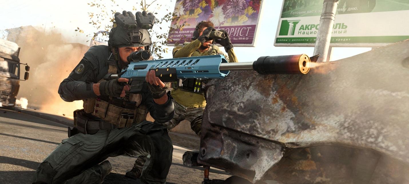 Разработчики Warzone исправили глитч с бесконечным здоровьем