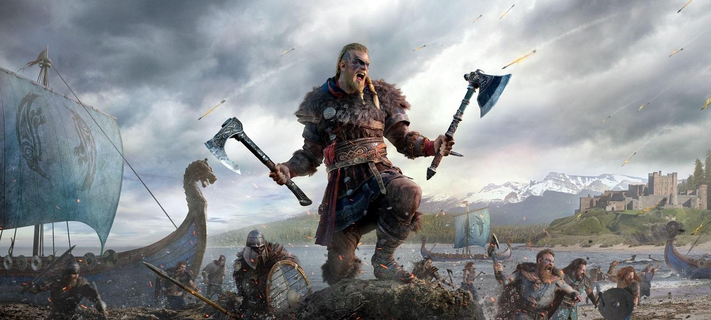 В Assassin's Creed Valhalla можно будет увидеть Асгард