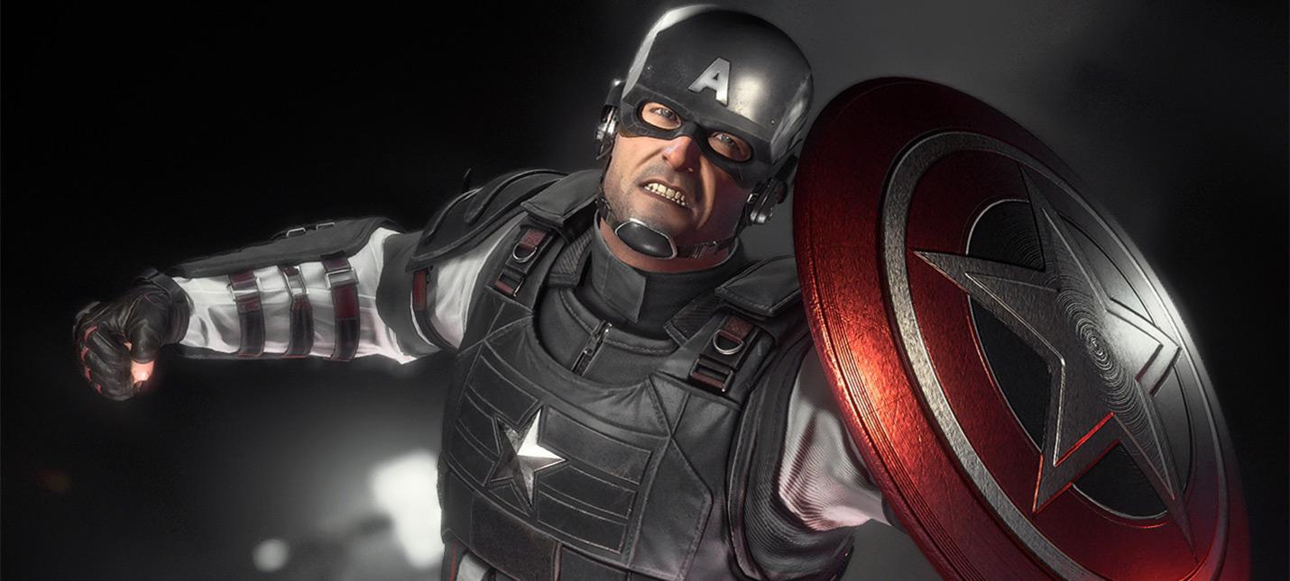 Опрос по вселенной Marvel портят ли супергерои культуру?