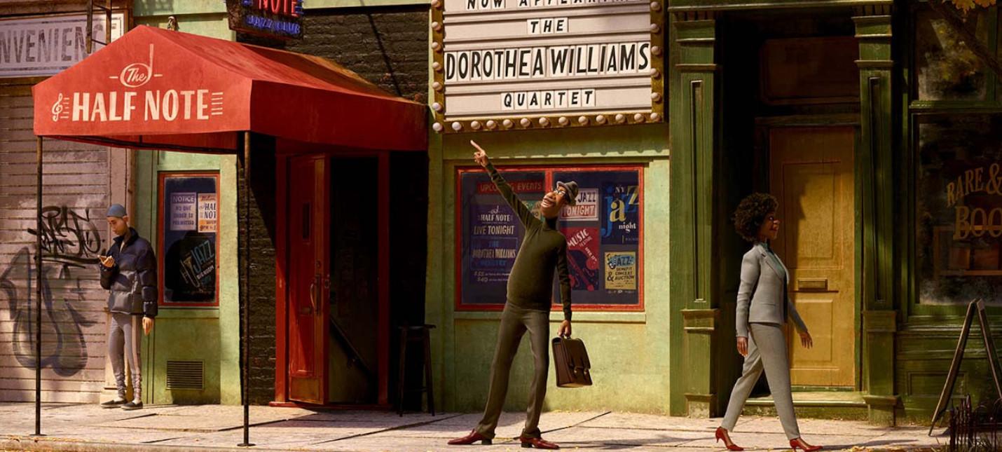 Оценки мультфильма Душа  Pixar в лучшем виде