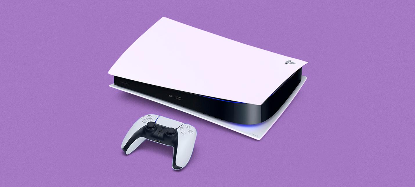PS4-тайтлы, несовместимые с PS5, в будущем могут получить поддержку через патчи