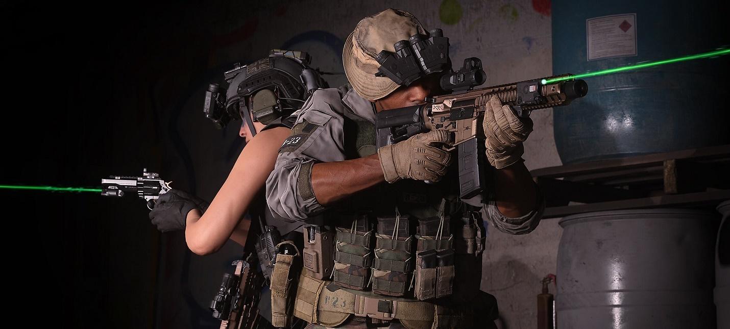 Завтра Modern Warfare получит патч, который позволит удалить ненужные режимы шутера на PC