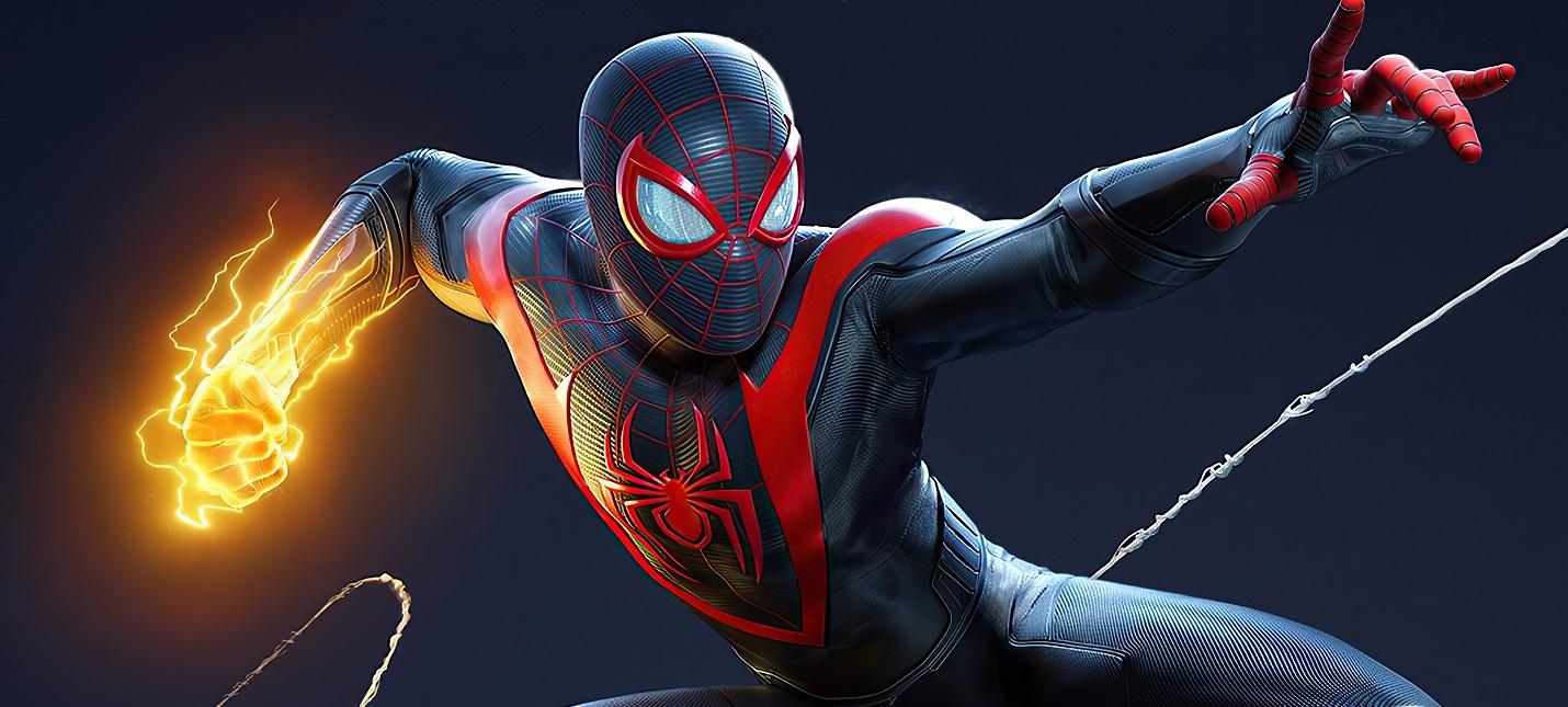 Два Паука на одном кадре из Spider-Man Miles Morales