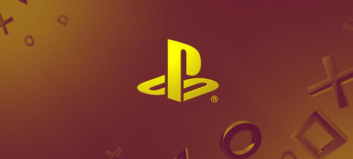 Майкл Пактер Sony не сделала аналог Game Pass из-за экономической нецелесообразности