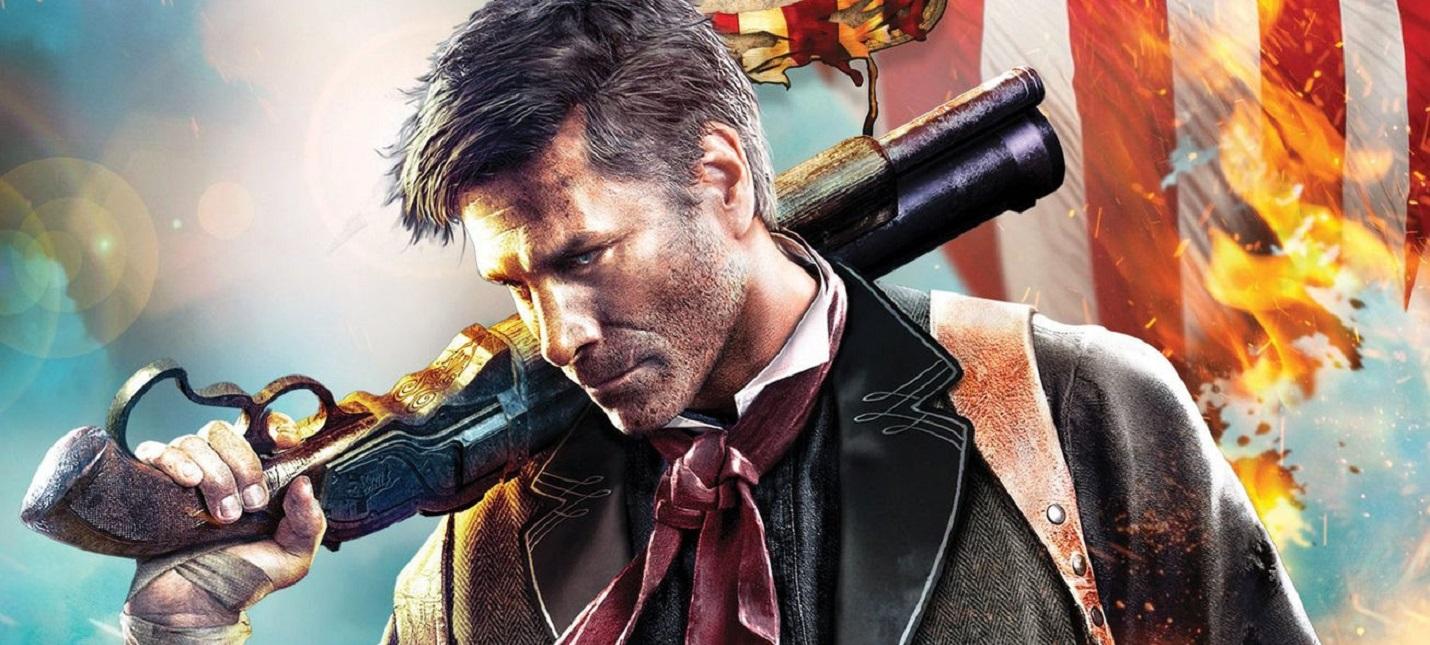 Новый шутер от директора Bioshock находится в активной разработке