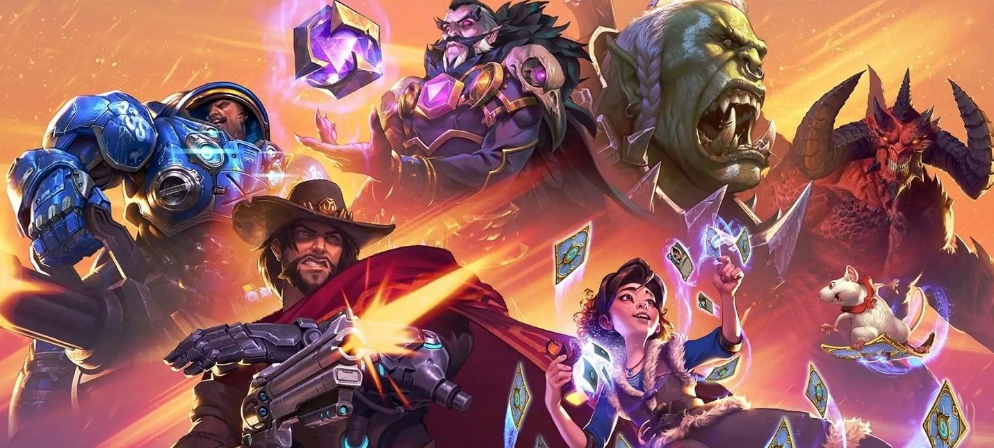 Французские профсоюзы призвали сотрудников Blizzard бойкотировать закрытие офиса в Версале