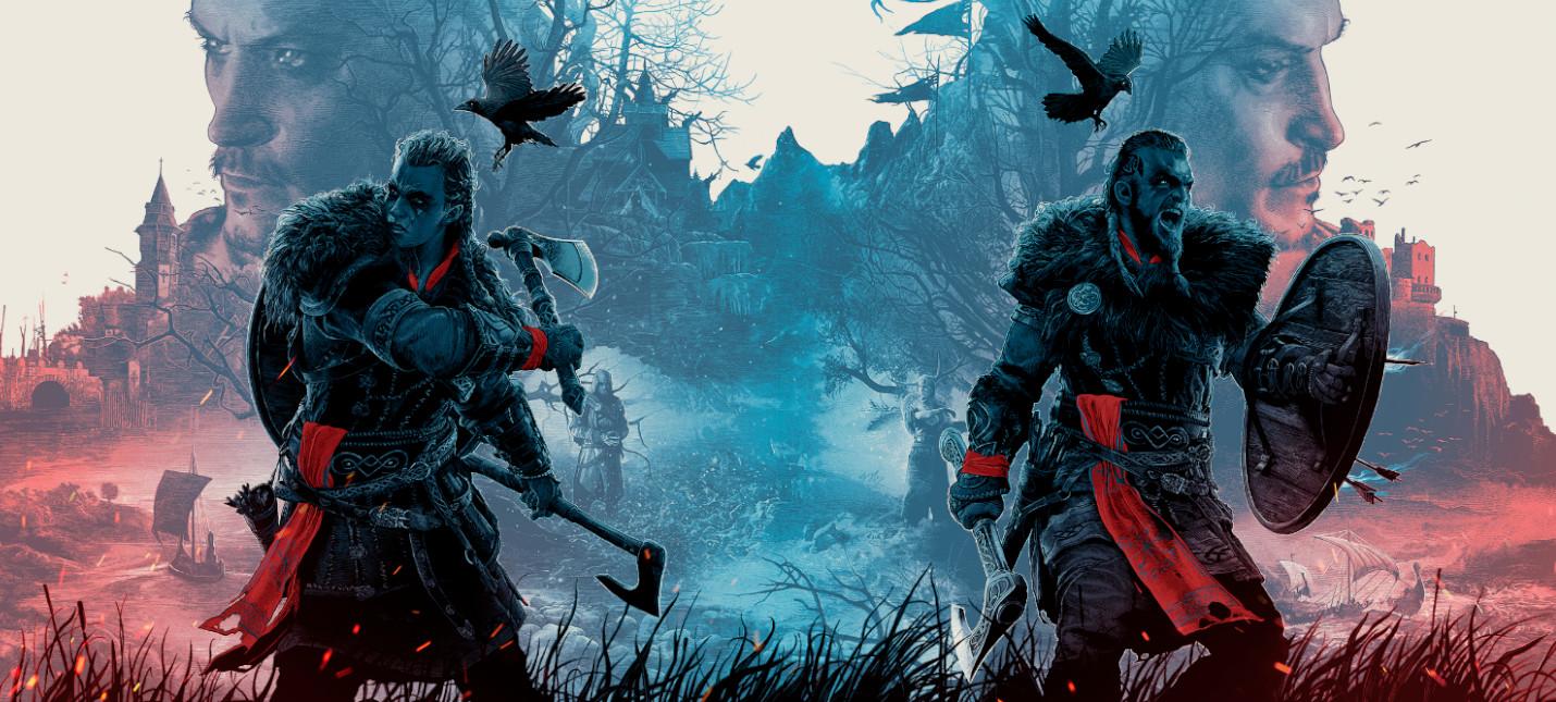 Системные требования, новый трейлер и геймплей Assassins Creed Valhalla