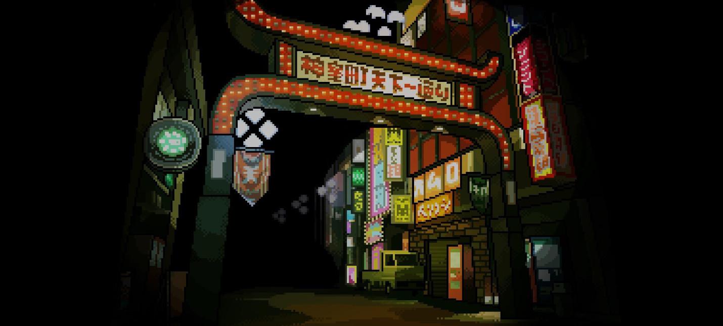 SEGA анонсировала битемап Streets Of Kamurocho  кроссовер Streets of Rage 2 и Yakuza