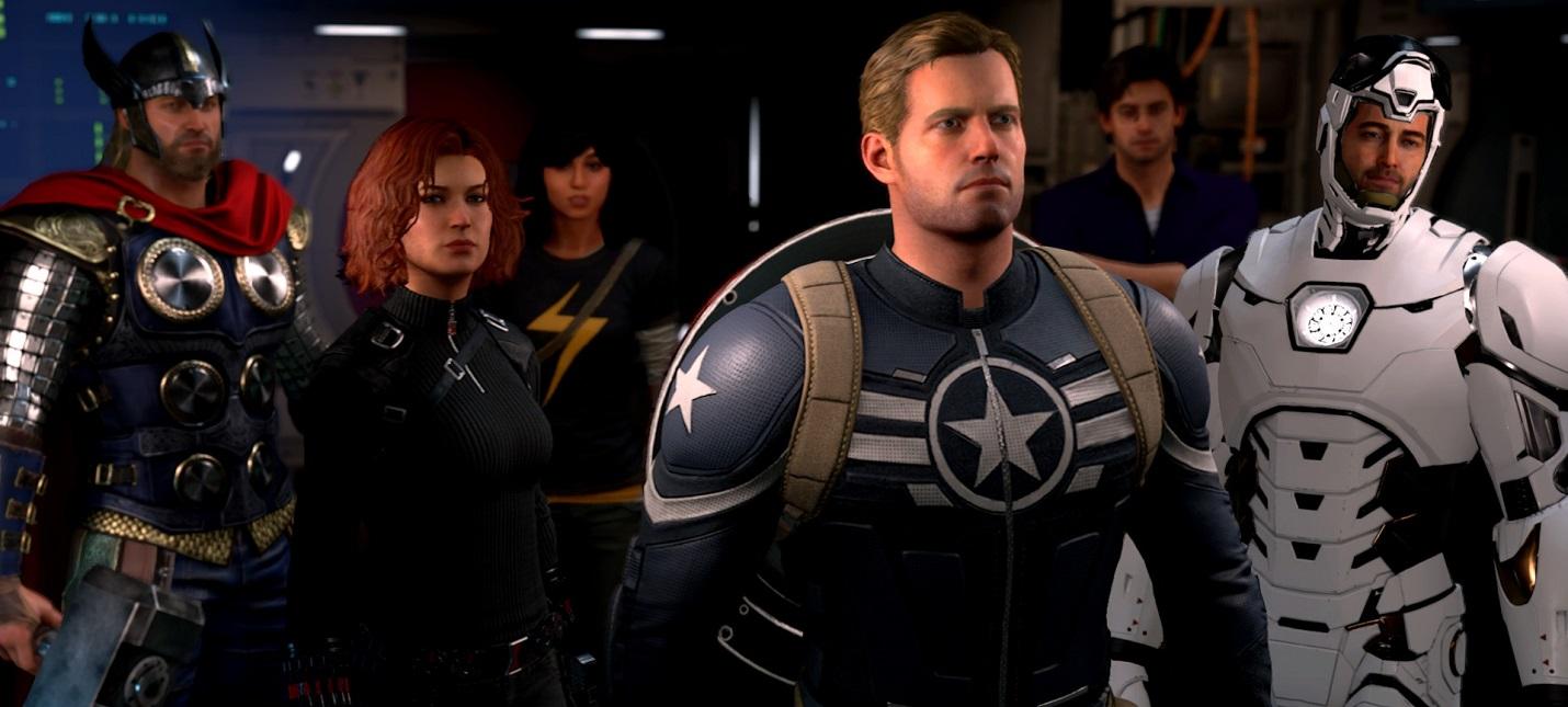 Marvels Avengers получила патч с новым контентом и поддержкой DLSS