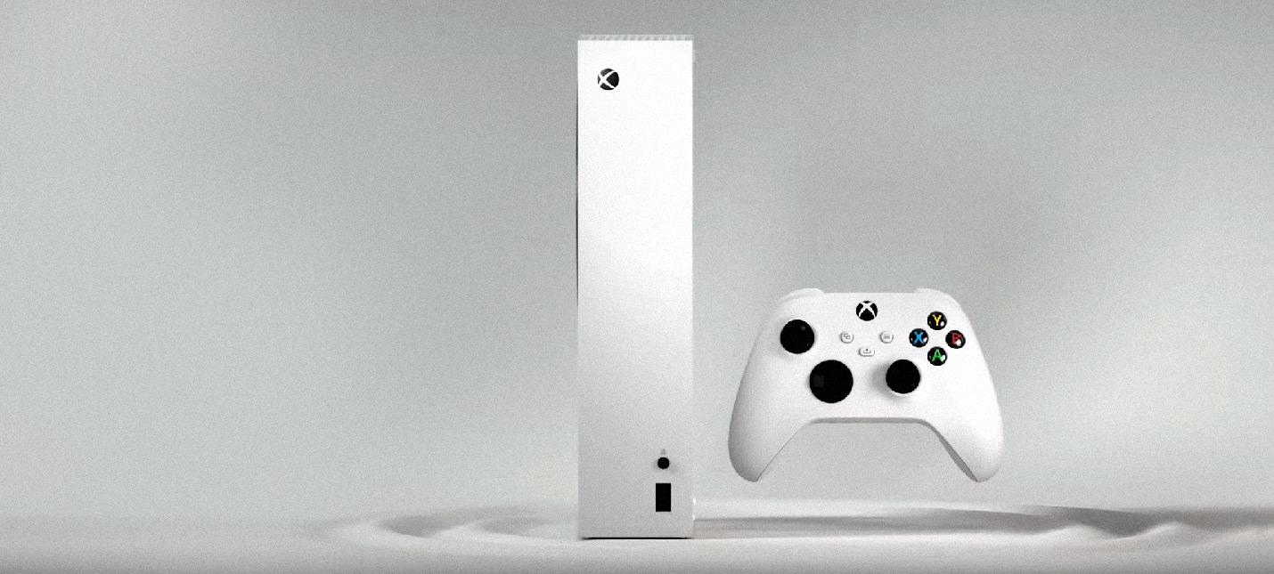 Спасение GameStop: Microsoft поделится частью прибыли с цифровых покупок каждого привлеченного к Xbox Series пользователя