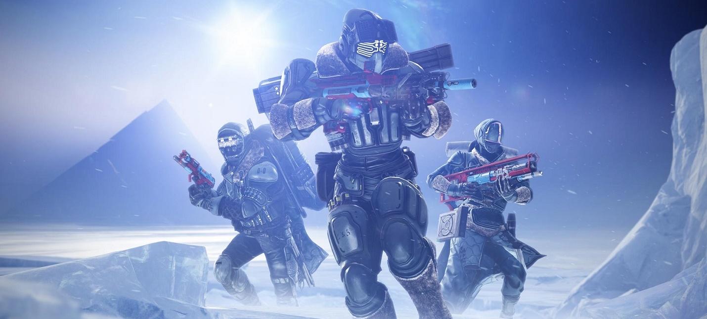 Некстген-версия Destiny 2 выйдет 8 декабря