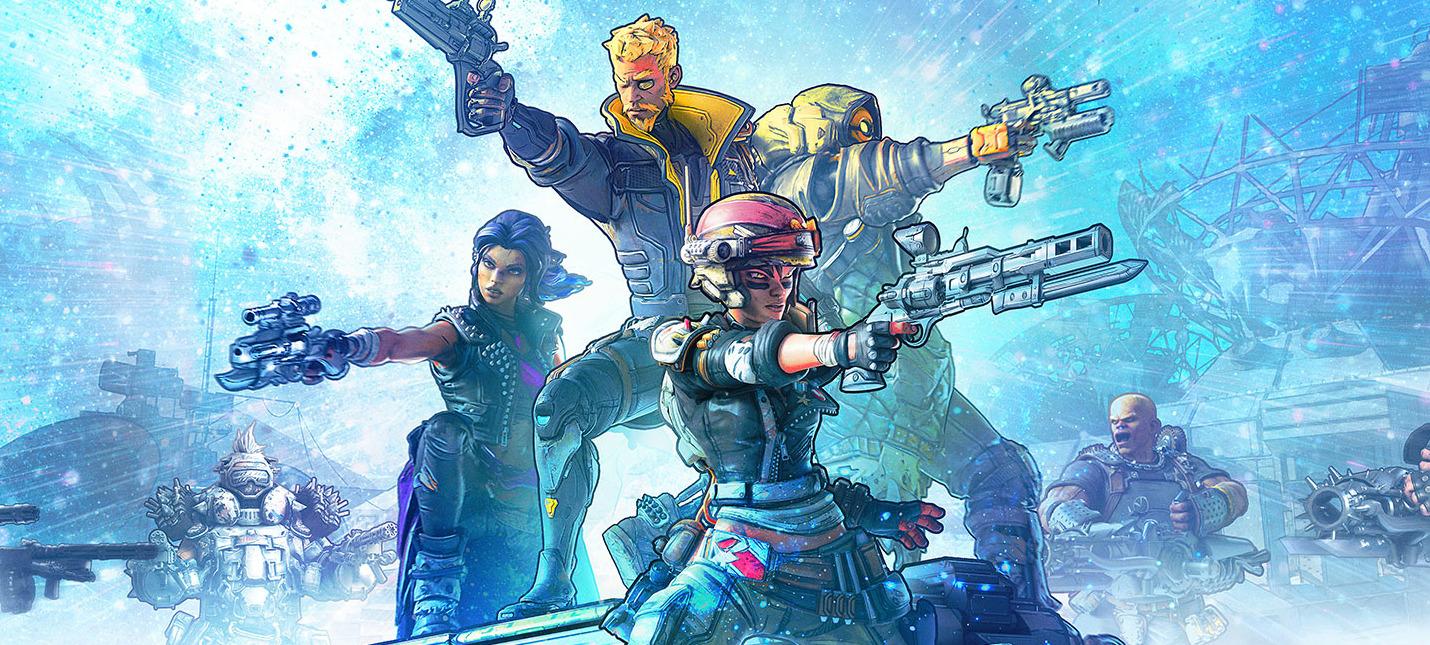 Borderlands 3 получит Designer's Cut и Director's Cut в рамках второго сезонного пропуска