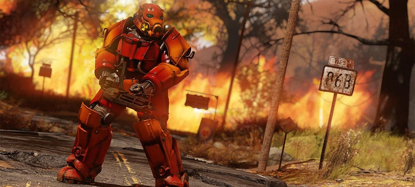 С 22 октября в Fallout 76 начнут отмечать День падения бомб