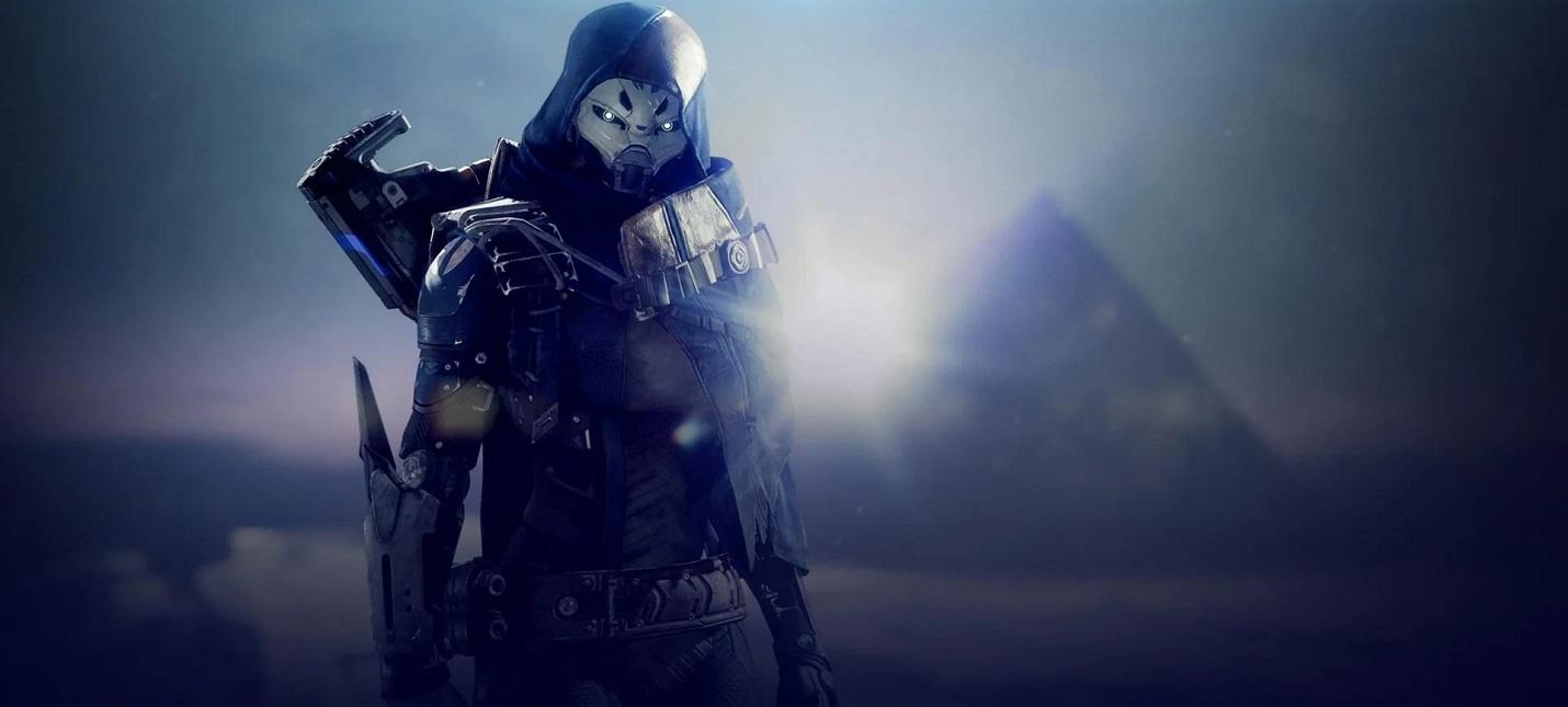 Рейд Destiny 2 За гранью Света заработает 21 ноября  через 11 дней после старта расширения