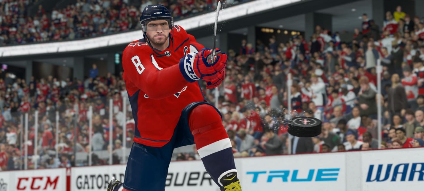 Оценки NHL 21  Ничего удивительного