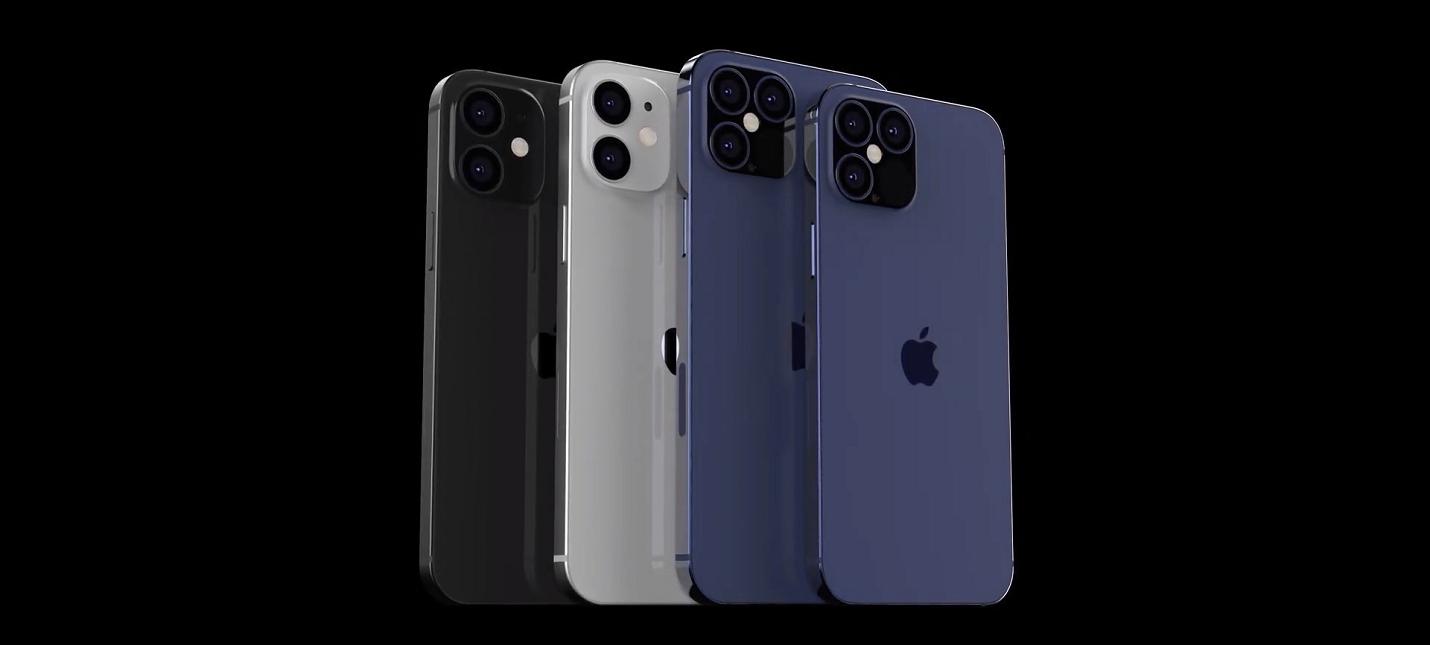 Аналитик Предзаказы iPhone 12 в 2-4 раза выше, чем у iPhone 11