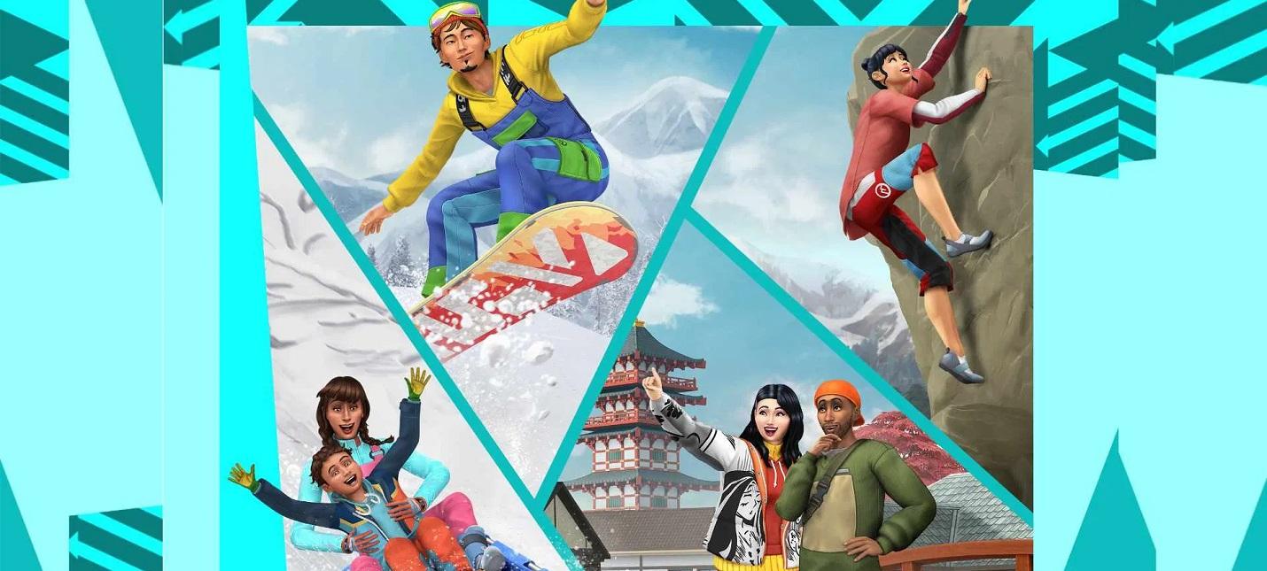 The Sims 4 получит игровой набор с зимними активностями