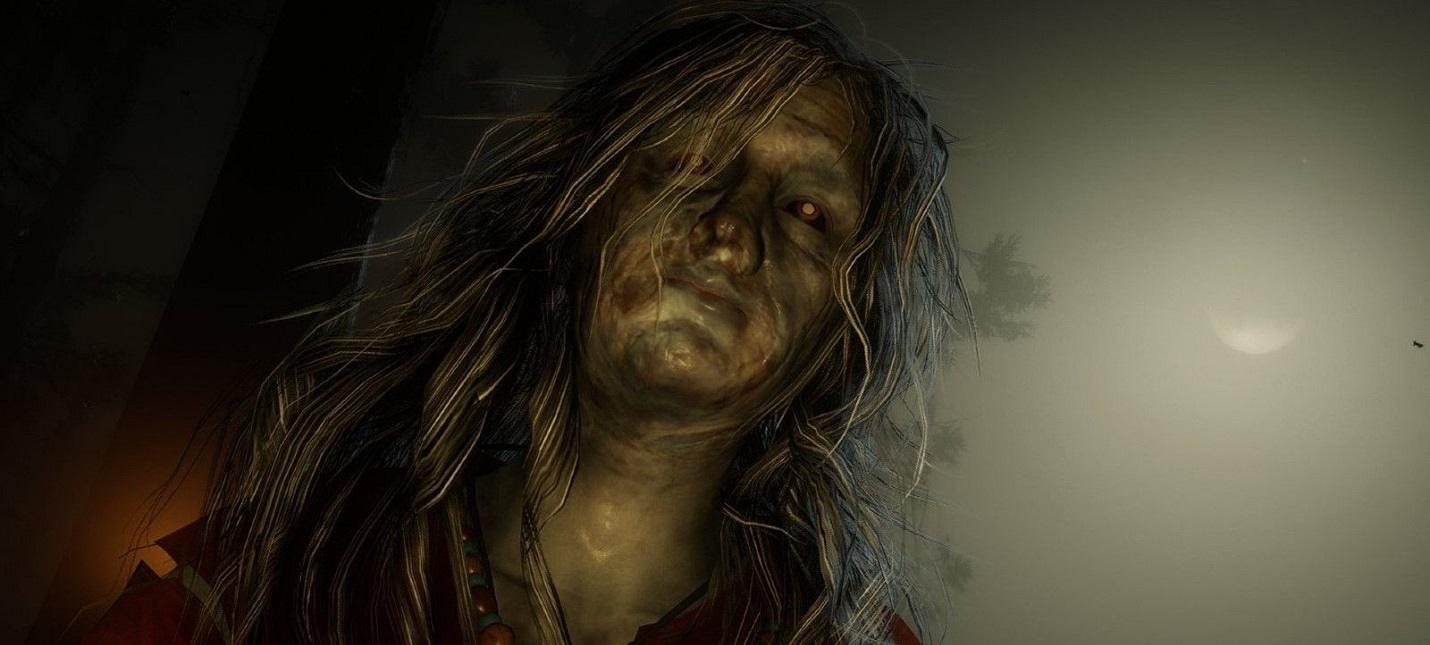 В Red Dead Online началось празднование Хэллоуина