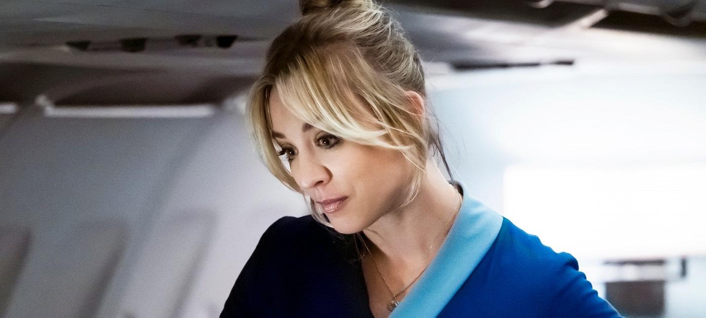 Трейлер комедийного триллера The Flight Attendant с Кейли Куоко