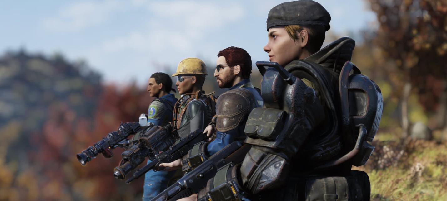 Fallout 76 временно бесплатна до 26 октября
