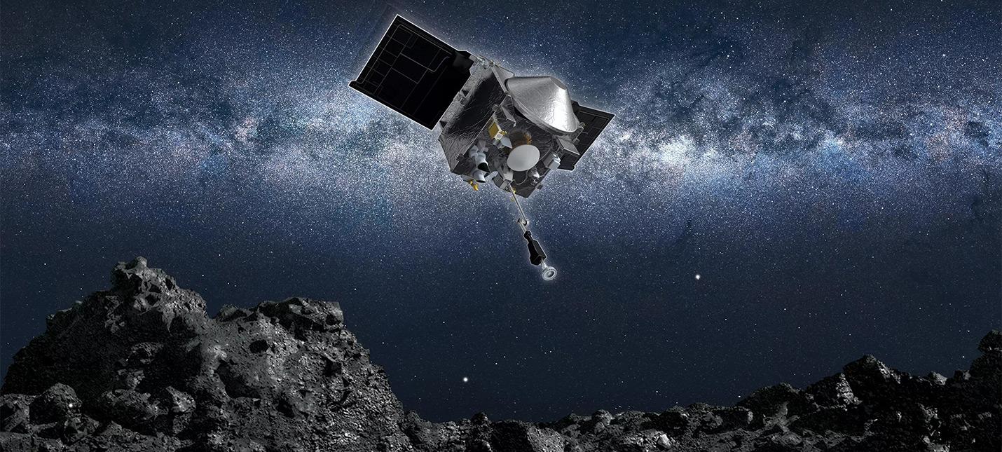 Аппарат NASA успешно собрал образцы с астероида Bennu