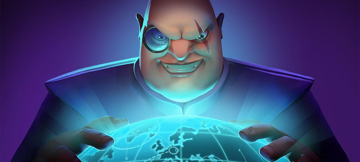 Новый геймплейный трейлер Evil Genius 2  знакомые лица, новые особенности
