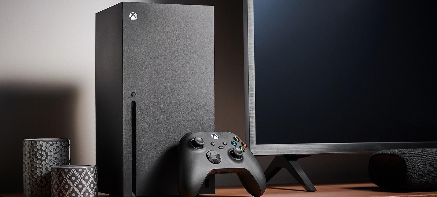 Xbox проведет ивент Power Your Dreams за день до начала продаж Series