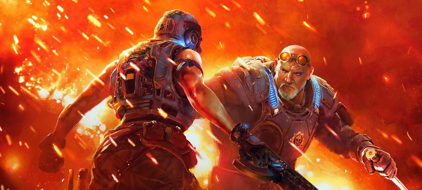 В Gears 5 на Xbox Series X улучшили задержку управления