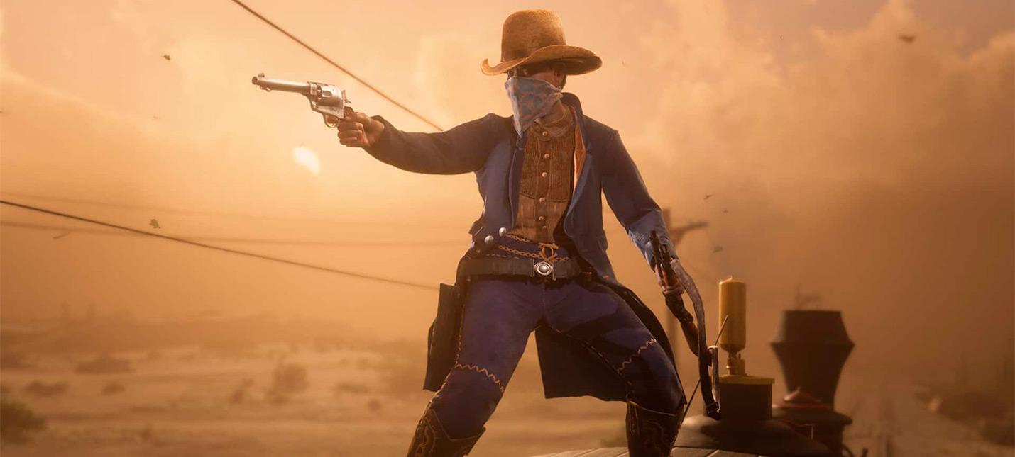 Хакеры активизировались  пала текущая версия Denuvo и защита Red Dead Redemption 2